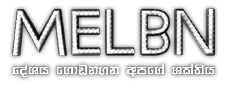 melbn logo